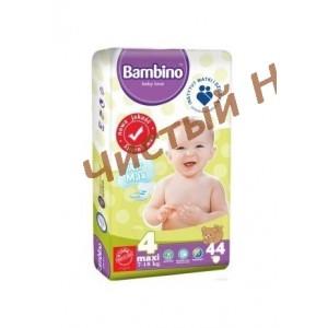 http://chistyjnemec.in.ua/34179-5185-thickbox/bambino-3-midi-4-9-kg-48-.jpg