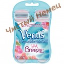 Venus Breeze Станок 1+1 Акция!!!