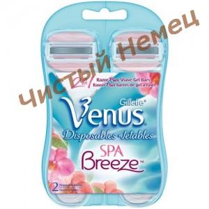 http://chistyjnemec.in.ua/34229-4204-thickbox/venus-breeze-11-.jpg