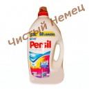 Persil Color Gel Expert гель для стирки 68 ст. Испания