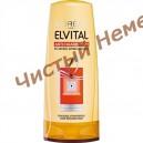 ELVITAL ANTI-HAARBRUCH, бальзам против-ломкости волос 250 мл.Франция