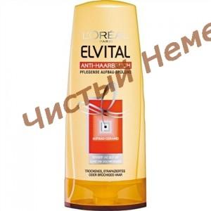 http://chistyjnemec.in.ua/34389-7970-thickbox/elvital-nutri-gloss-250-.jpg