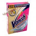 Vanish - Power Pulver  средство для чистки ковров 750 гр.Германия.