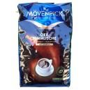Movenpick Espresso кофе в зернах (500 гр.) Германия