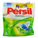 Универсальные капсулы Persil Duo Caps Universal-Дуо-эксперт (15 стирок 15 штук) (Германия)