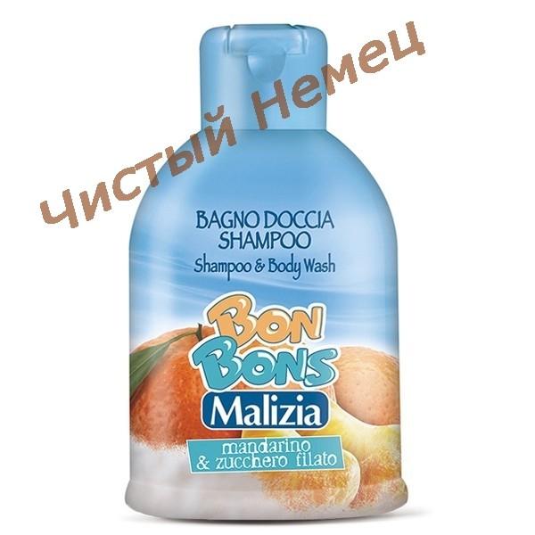 израильская сахарная паста для шугаринга купить