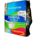 Тампоны Tampax Pearl Super с аппликатором 3 капли 18 шт.Германия.