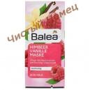 Balea Маска успокаивающая и увлажняющая  с миндальным маслом и маслом ши Himbeer Vanille Maske 2x8мл