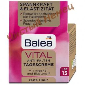 http://chistyjnemec.in.ua/34575-8791-thickbox/-balea-vital-aktivierende-tagescreme-spf15-50-.jpg