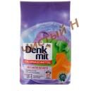 Стиральный порошок для цветных вещей Denkmit 1,35kg(20 стирок)Германия