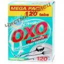 OXO таблетки для посудомоечной машины 120 шт