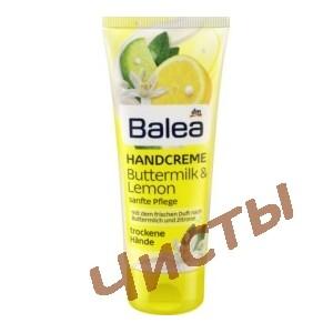 http://chistyjnemec.in.ua/34699-4771-thickbox/balea-hand-nagel-balsam-kamille.jpg