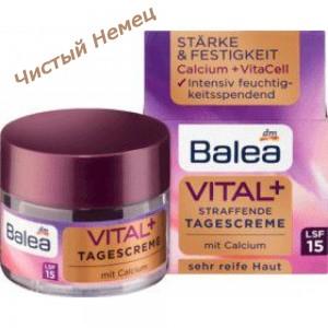 http://chistyjnemec.in.ua/34787-8786-thickbox/-balea-vital-intensive-nachtcreme-50-.jpg