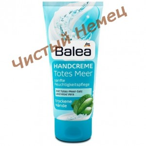 http://chistyjnemec.in.ua/34792-4895-thickbox/balea-hand-nagel-balsam-kamille.jpg