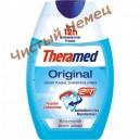 Зубная паста-ополаскиватель 2в1 Theramed Original 75мл.Германия