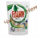 Таблетки для посудомоечной машины Fairy All in 1(52 таблетки)Германия