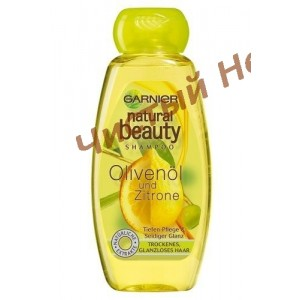 http://chistyjnemec.in.ua/34893-5024-thickbox/-garnier-natural-beauty-olivenol-zitrone-300-.jpg