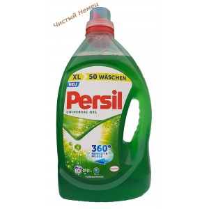 http://chistyjnemec.in.ua/34983-14899-thickbox/-persil-universal-50-.jpg