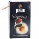 Кофе молотый Espresso Casa (250 гр).Испания