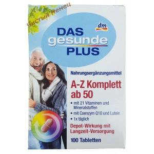 http://chistyjnemec.in.ua/35044-7914-thickbox/-das-gesunde-plus-a-z-depot-ab-50-100-.jpg