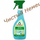 Средство для чистки кухни FROSCH Kitchen Cleaner 500 ml.Германия