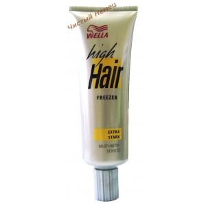http://chistyjnemec.in.ua/35065-5263-thickbox/-wella-high-hair-freezer-75-.jpg