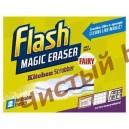 Флэш Волшебный ластик для кухни flash magic eraser kitchen scrubber 2 шт.Германия