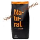 Кофе в зернах Cafe Burdet Natural, 1 кг.Испания