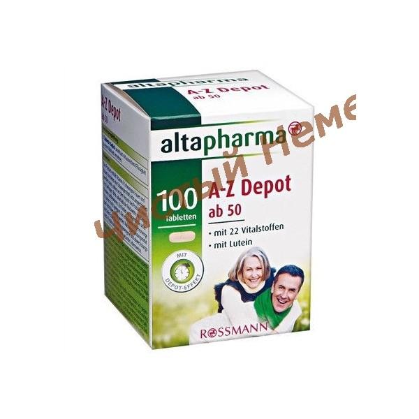 Altapharma витамины для беременных 89