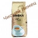 Кофе зерно GIMOKA золотая (1 кг) Италия