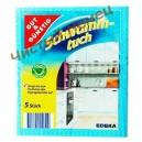 Универсальные кухонные полотенца поглощающие влагу G & G Schwamm-tuch (5 шт.) Германия