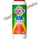 Очиститель сантехники Sidol ATA Scheuer-Порошок (500 г) Германия