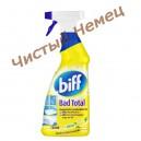 Средство для очистки душевых кабин и ванной с ароматом лимона Biff Bad Total (750 мл)Германия