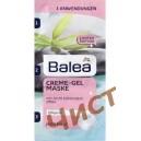 Balea крем-гель маска с охлаждающим эффектом для всех типов кожи (3 x 5 мл) Германия