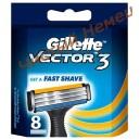 Gillette Vector 3 (Sensor,Blue3) кассеты для бритья (8 шт) Япония