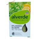 Alverde твердое растительное мыло с лаймом и вербеной (100 г) Германия