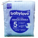 Babylove подгузники  5 Junior aktiv plus (12-25 кг) 36 шт. Германия