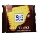 Ritter Sport Knusperkeks-молочный шоколад с добавлением печенья (100 мл) Германия