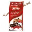 Torras,Шоколад черный с перцем и корицей на натуральной фруктозе, без глютена (75 грамм) Испания