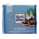 Ritter Sport,Молочний шоколад c начинкой кокос (100 гр) Германия