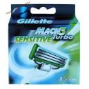 Gillette Mach3 сменные кассеты Turbo Sensitive (8 шт) Колумбия