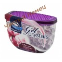 At Home гелевый освежитель воздуха Gel Crystals Sweet Lavender ( 150 g ) Нидерланды