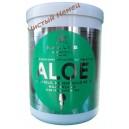 Kallos маска для увлажнения и восстановления сухих и поврежденных волос Aloe (1 л.) Венгрия