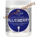 Kallos маска для волос с экстрактом черники Blueberry (1 л.) Венгрия