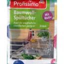 Denkmit хлопковые полотенца для посуды Profissimo Baumwoll-Spultucher (2 шт. 35 см х 35 см) Германия