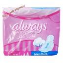 Always прокладки женские гигиенические Maxi (9 шт) Германия