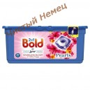 Bold 2in1 капсулы для стирки Lavender & Camomile (29 шт.-846.8 гр) Германия