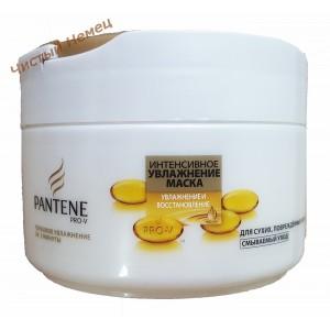 Pantene маска для волос Увлажнение и Восстановление в банке (200 мл) Германия