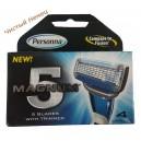 Personna Magnum 5 Razor лезвие для мужской бритвы Blades i Trimmer Case (4 шт) USA