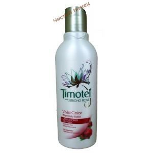 http://chistyjnemec.in.ua/37351-8039-thickbox/timotei-200-.jpg